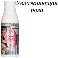 Лосьон для тела Danjia natural body lotion №020, 360ml